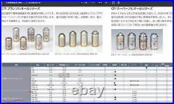 Microscope Objective Lens Nikon CFI Plan Fluor 4x NA0.13 Limited Japan OTE274